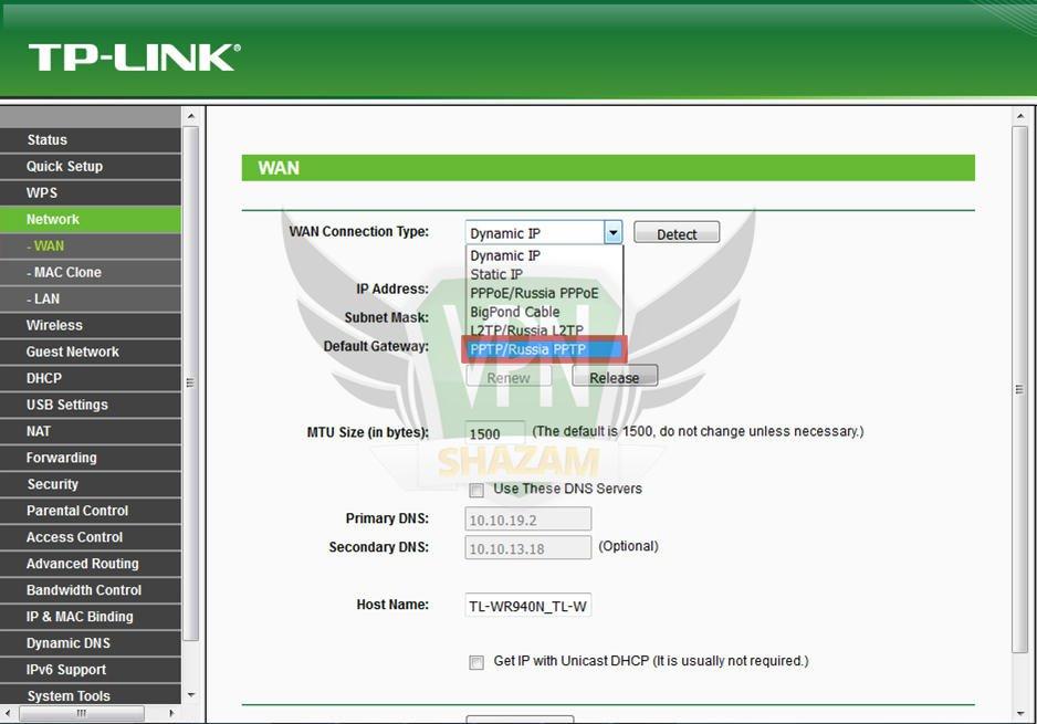 TP-Link Setup step2